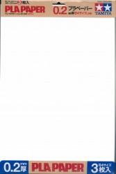 Pla-Paper 0,2mm B4 - 364 x 257mm - Kunststoffplatte - 3 Stück