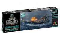 World of Warships - IJN ATAGO - 1:700