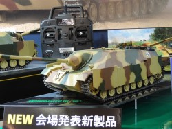 1:16 Jagdpanzer IV / 70(V) Lang - Full Option Kit