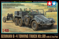 German 6x4 Towing Truck Kfz.69 with 3.7cm Pak - 1/48