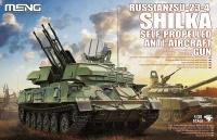 Russische ZSU-23-4 Shilka - Flakpanzer - 1:35