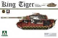 Panzerkampfwagen Tiger Ausf. B - Königstiger - Henschel-Turm - mit Zimmerit und Inneneinrichtung - 1:35