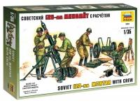 Sowjetischer 120mm Mörser mit Besatzung