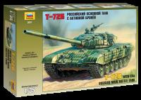 Russischer Hauptkampfpanzer T-72B mit ERA - 1:35