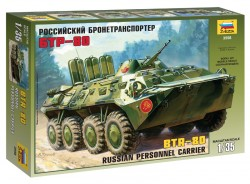 BTR-80 - Russischer Schützenpanzerwagen