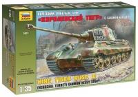 Panzerkampfwagen Tiger Ausf. B - Königstiger - Henschel-Turm - 1:35