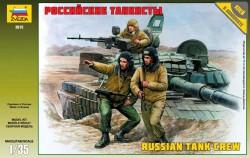 Russische Panzerbesatzung - Modern - Figurenset - 1:35