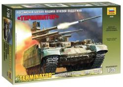 Terminator - Russian Fire Support Combat Vehicle - 1:35