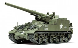 US Self-Propelled 155mm Gun M40 - 1:35