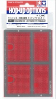 Tiger I Photo-Etched Grilles - for Tamiya 56010 - 1/16