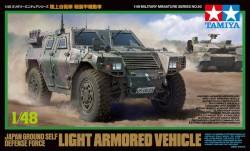 JGSDF Light Armored Vehicle - 1:48