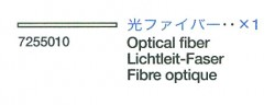 Optical Fiber for MG (56010, 56018, 56022, 56024, 56026, 56028)