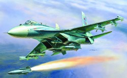 Sukhoi Su-27SM - Flanker B Mod 1 - Russian Air Superiority Fighter - 1/72