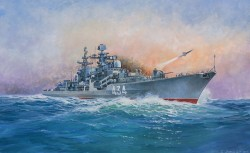 Sovremenny - Russian Destroyer - 1/700