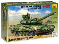T-90 - Russischer Hauptkampfpanzer - 1:72