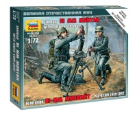 German 81mm Mortar with Crew - 1939 - 1942 - 1/72