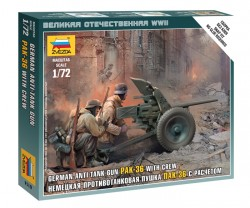 German Anti-Tank-Gun PAK 36 with Crew - 1/72