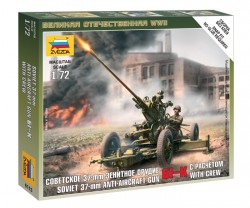 Soviet 37mm Anti-Aircraft Gun 61-K with Crew - 1/72