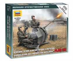German 20mm Anti-Aircraft Gun Flak 38 with Crew - 1/72