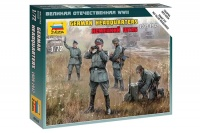 German Headquarters - 1939 - 1942 - 1/72