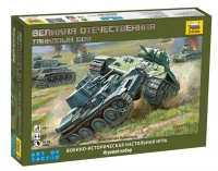 World War II - Tank Combat - Historical Wargame