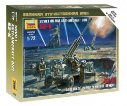 Soviet 85mm Anti-Aircraft Gun 52-K - 1/72