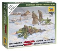 Soviet Machine-Gun Maxim With Crew 1941-43 - 1/72