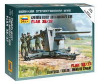 German 88mm Heavy Anti-Aircraft Gun Flak 36/37 - 1/72