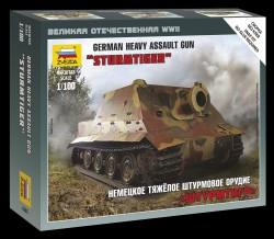 German Heavy Assault Gun Sturmtiger - 1/100