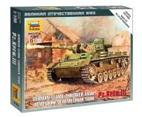 Panzerkampfwagen III - Deutscher Flammpanzer- 1:100