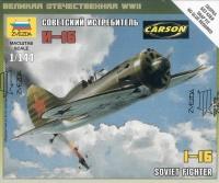 Sowjetisches Kampfflugzeug I-16