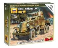 BA-10 - Soviet Armored Car - 1/100