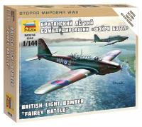 Britischer leichter Bomber Fairey Battle
