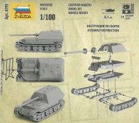 Schwerer Panzerjäger Tiger (P) - Ferdinand - Sd.Kfz. 184 - 1:100