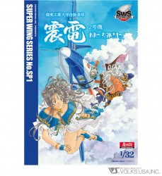 J7W1 Shinden - Anime Version - Ah! My Goddess - Original SWS01 Markierungen enthalten - 1:32