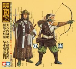 Samurai Krieger - Set mit 4 Figuren - 1:35