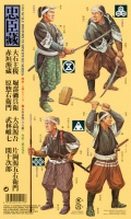Samurai Krieger - Set mit 8 Figuren - 1:35