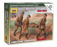 Sowjetische Sanitäter - 1941-1942