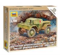 British Scout Armored Car Mk.I Dingo - 1/100