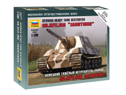 German Heavy Tank Destroyer Sd.Kfz. 186 Jagdtiger - 1/100