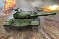 Russian T-72B - Main Battle Tank