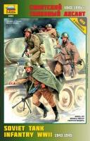 Sowjetische Infanterie WWII - 1943 - 1945 - 4 Figuren - 1:35