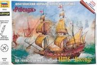 HMS Revenge - Sir Francis Drake's Flagship