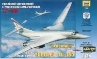 Tupolev Tu-160 Blackjack - Russischer Überschall-Bomber