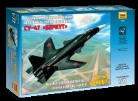 Suchoi Su-47 - Berkut - Russischer Luftüberlegenheitsjäger der fünften Generation