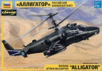 Kamov Ka-52 - Alligator - Russian Attack Helicopter