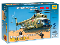 Mil Mi-8T - Hip-C - Soviet Multi Role Helicopter