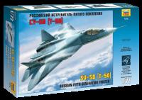 Suchoi Su-50 (T-50) - Russisches Jagdflugzeug der fünften Generation