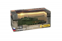 Russischer Hauptkampfpanzer T-14 - Armata - Fertigmodell - 1:72