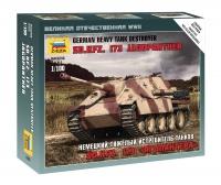 Sd.Kfz. 173 Jagdpanther - 1:100